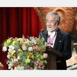 ノーベル賞授賞式での大隅教授(C)共同通信社
