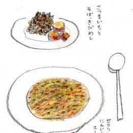 血糖値を下げる献立「野菜と豆のスープ」の作り方