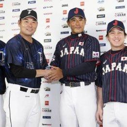 """懸念される""""日本S後遺症"""" 侍Jは日米野球「うまく」やるか"""