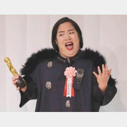 ゆりやんレトリィバァ(C)日刊ゲンダイ