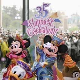 オリエンタルランド<下>米ディズニー社との契約2076年まで
