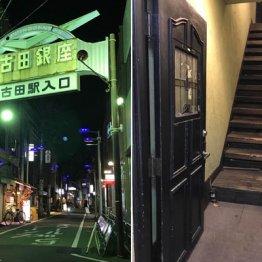 【江古田駅編】狭い路地に女のひとり飲みにピッタリの一軒
