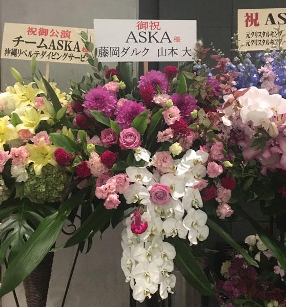 会場に飾られた御祝いの花(C)日刊ゲンダイ