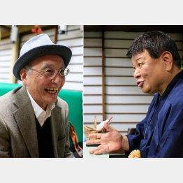 吉川潮(左)と桂竹丸(C)日刊ゲンダイ