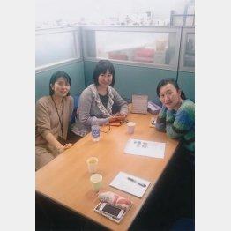 右が永井さん(提供写真)