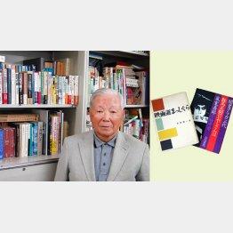 大映テレビ取締役相談役の安倍道典さんと心に残る2冊(提供写真)