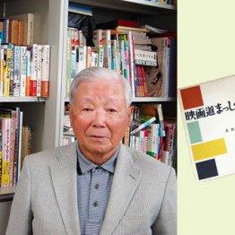 大映テレビ取締役相談役の安倍道典さんと心に残る2冊