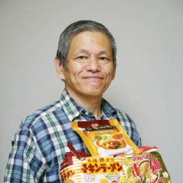 インスタントラーメン評論家の大山即席斎さん