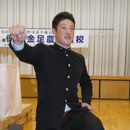 日ハム吉田輝星の原点 「投球フォーム」に託した父の願い