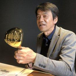 マジェスティゴルフ 企画開発部 阿久津桂部長