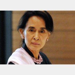 ミャンマーのアウン・サン・スー・チー国家顧問兼外相(C)日刊ゲンダイ
