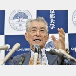 ノーベル賞を受賞した本庶氏(C)共同通信社