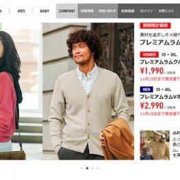 ネットで買い物のメリットは4つある 通販コンサルが解説