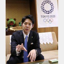 夕張市長の鈴木直道さん(C)日刊ゲンダイ