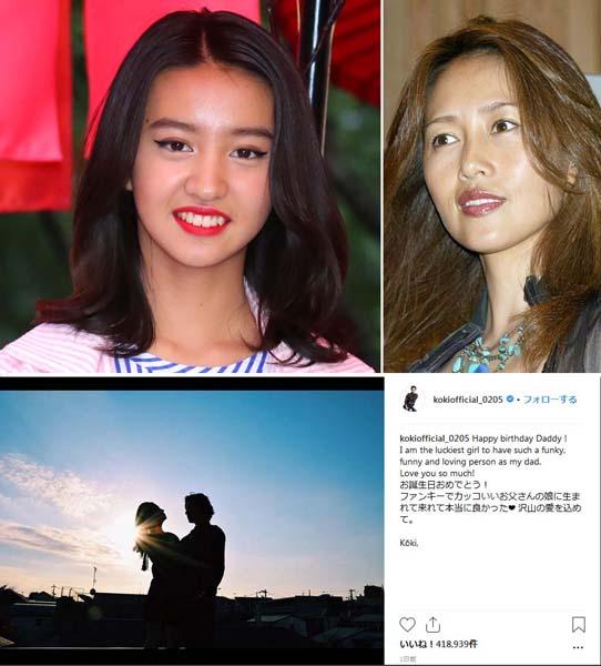 その稀有なひとりが、木村拓哉(46)と工藤静香(48)の次女でモデルのKoki,(コウキ=15)である。