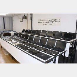 福岡県警に押収された大量のパソコン(C)共同通信社