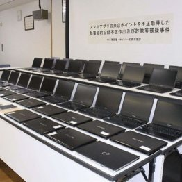 福岡県警に押収された大量のパソコン