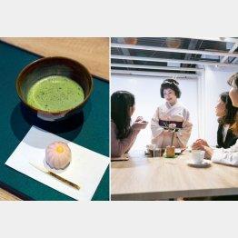 芸妓さんとの談話も楽しみの一つ(左は人気の抹茶と和菓子のセット)/(提供写真)