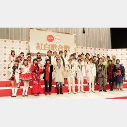 第69回NHK紅白歌合戦の出場歌手発表会見(C)日刊ゲンダイ