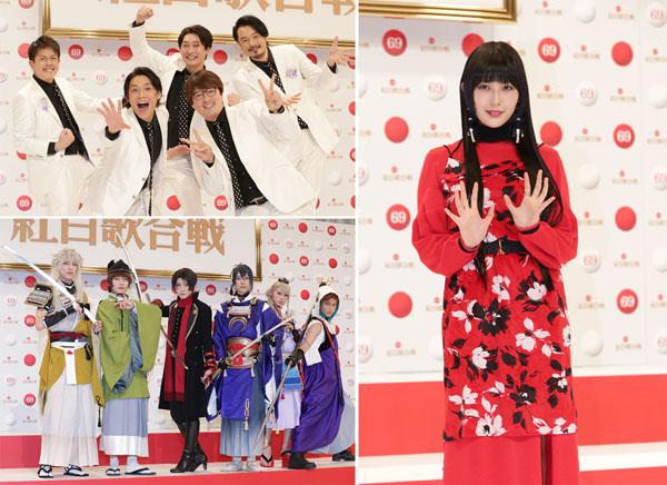 紅白出場が決まった左上から時計回りに、純烈、DAOKO、刀剣男士(C)日刊ゲンダイ