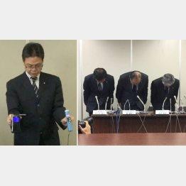 「新型」と「旧型」のアルコール検知器を手に説明するJAL職員(左は謝罪する専務ら)(C)日刊ゲンダイ