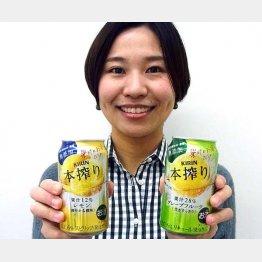 キリン本搾りチューハイ(C)日刊ゲンダイ