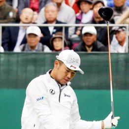 世界1位のケプカとは大違い ファンを大事にしない松山英樹