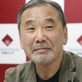 村上春樹は75年卒…人気作家はなぜ「早大」出身が多いのか