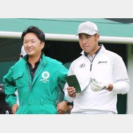 松山と進藤キャディー(左)との契約が終了(C)日刊ゲンダイ