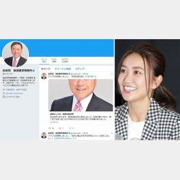桜田義孝大臣公式ツイッターから(右は大島優子)