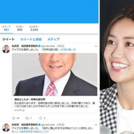 """PC打てない""桜田大臣 ツイッターで大島優子フォローの謎"