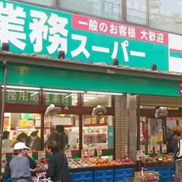 内需関連の注目 急成長「神戸物産」は異次元級の資本効率