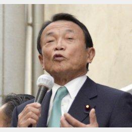 17日、福岡市長選で応援演説をする麻生副総理兼財務相(C)共同通信社