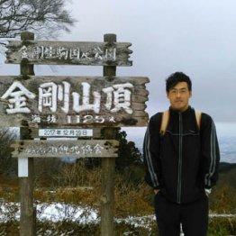 金剛山の頂きに立つファイナンシャルプランナーの藤原久敏さん