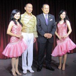 (左から)斉藤巴美、真島茂樹、松平健、斉藤林子