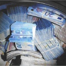 これぞ本当のマネーロンダリング!洗濯機に35万ユーロ隠し