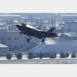 F35A最新鋭ステルス戦闘機(C)共同通信社