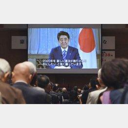 """""""2020改憲宣言""""も日本会議系の集会だった(C)共同通信社"""