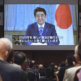 """""""2020改憲宣言""""も日本会議系の集会だった"""