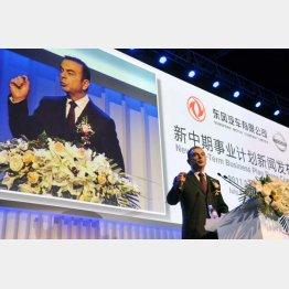 中国では「EVの父」(C)共同通信社