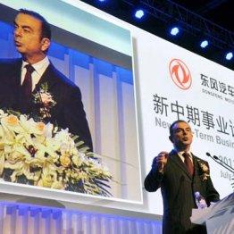 中国では「EVの父」