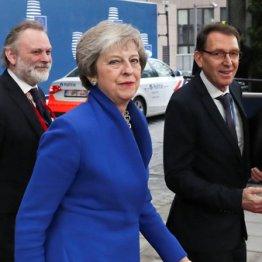 欧州も混乱(EU特別首脳会議に出席するメイ英首相)