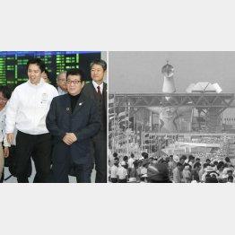 70年大阪万博(右)の夢をもう一度…(左はパリから帰国した松井大阪府知事=右と吉村大阪市長)/(C)共同通信社