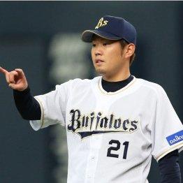 """FA西と自由契約・金子の共通項 条件闘争にメジャー""""利用"""""""