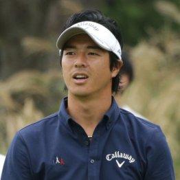 勝てない石川遼はJGTO副会長や選手会長をやっている場合か