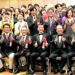サンミュージックグループ創立50周年記念式典