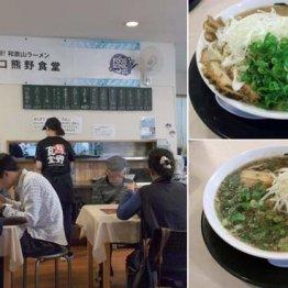 全部入りラーメン(写真右上)と極み醤油口熊野ブラック(写真右下)