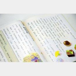 パンも根付いているのに和菓子だけが伝統?(C)日刊ゲンダイ