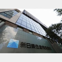 新日鉄住金向けの売り上げは2割(C)共同通信社