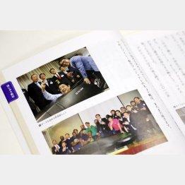 安倍首相がノリノリでVサイン(C)日刊ゲンダイ